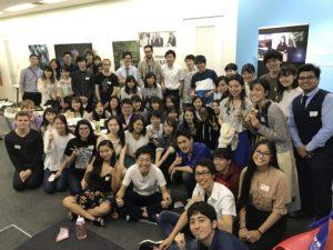 Internship in Japan Network 3