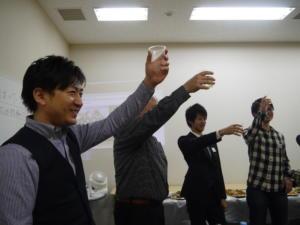 Internship in Japan Network 2