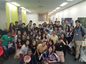 Internship in Japan Network 5