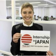 Internship in Japan Application Process office 3