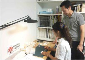 Internship in Japan Network 4