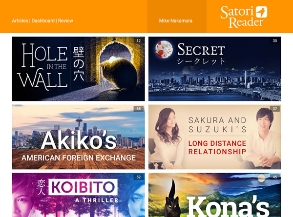 satori-reader-articles-page