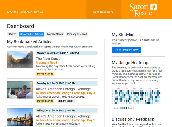 satori-reader-dashboard-page