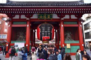 Internship in Japan Field Trip 18